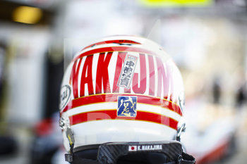 16/09/2020 - Nakajima Kazuki (jpn), Toyota Gazoo Racing, Toyota TS050 Hybrid, portrait, helmet, casque, during the scrutineering of the 2020 24 Hours of Le Mans, 7th round of the 2019...20 FIA World Endurance Championship on the Circuit des 24 Heures du Mans, from September 16 to 20, 2020 in Le Mans, France - Photo Xavi Bonilla / DPPI - 24 HOURS OF LE MANS 2020 - ENDURANCE - MOTORI